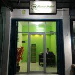 Alamat Agen QnC Jelly Gamat Di Jakarta Timur & Surabaya